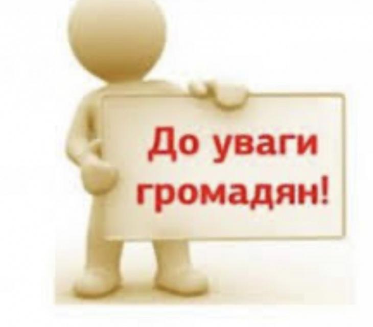До уваги громадян України | Посольство України в Алжирській ...